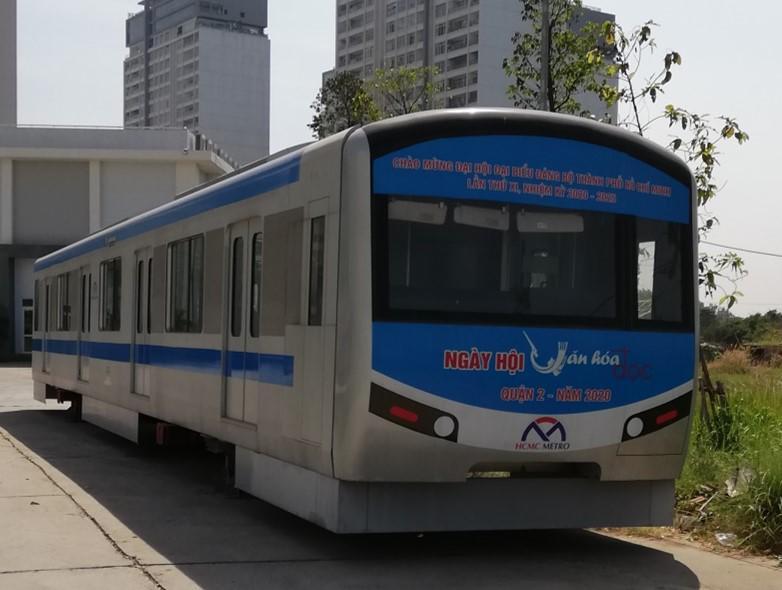 どこが最初に開業するか?ベトナムの都市鉄道