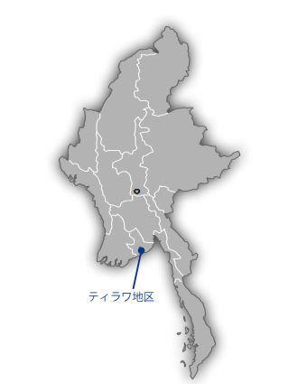 ミャンマーの選挙結果とプロジェクトの行方